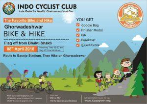 ICC Ghorwadeshwar Bike an Hike